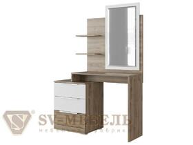 Стол туалетный Лагуна 8